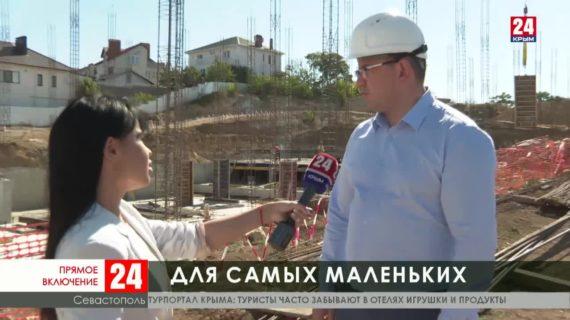 Новый детский сад на 220 мест появится в Севастополе