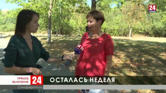 Крымские школы активно готовятся к учебному году
