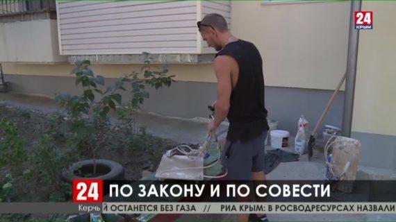 Забота о четверолапых привела к войне между соседями одной из многоэтажек в Керчи
