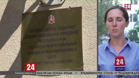 Власти Крыма оценили развитие Ленинского района