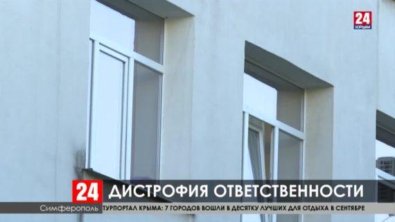 Приемная семья забрала истощенного мальчика из симферопольского детского дома