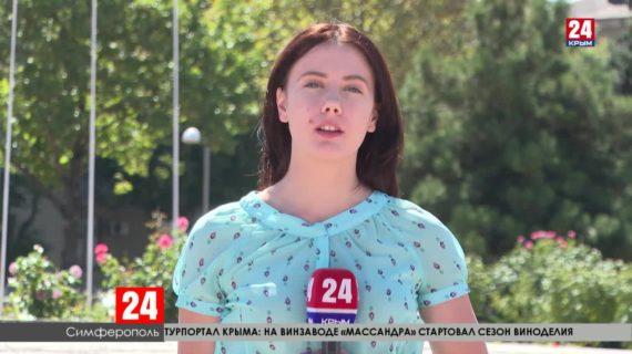Выпускники крымских школ поступили во ВГИК на льготных условиях