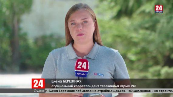 Три новые школы откроют первого сентября в Крыму