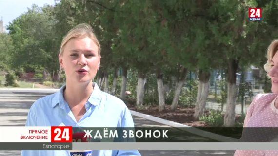 В Крыму в этом году за парты сядут больше  214 тысяч учащихся