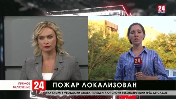 Угрозы распространения огня в керченской многоэтажке нет