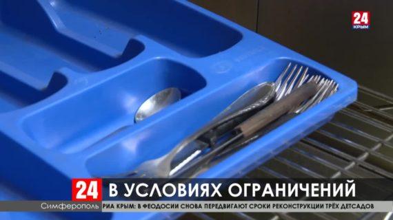 Как готовятся крымчане к ограничениям подачи воды?