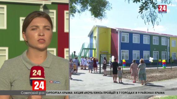 В селе Краснофлотское Советского района открылся модульный детский сад