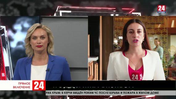 Какие перспективы у крымского бизнеса?