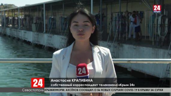 Международный форум «Армия-2020» стартовал в Севастополе