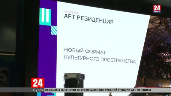 В России развивают сеть арт-резиденций