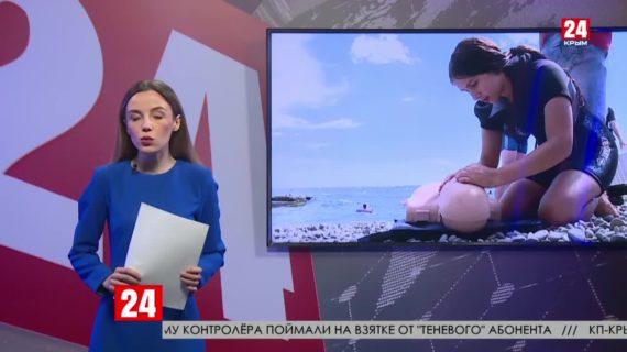 30 человек утонули в Крыму в этом году