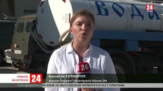 Предприятие «Вода Крыма» дезинфицирует служебные машины