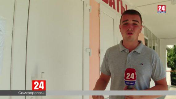 Каникулы почти закончились и с первого сентября крымские студенты и школьники снова вернутся к привычному ритму