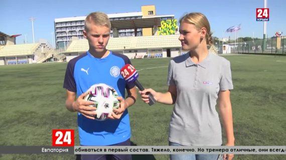 Академию футбола Крыма открыли в Евпатории