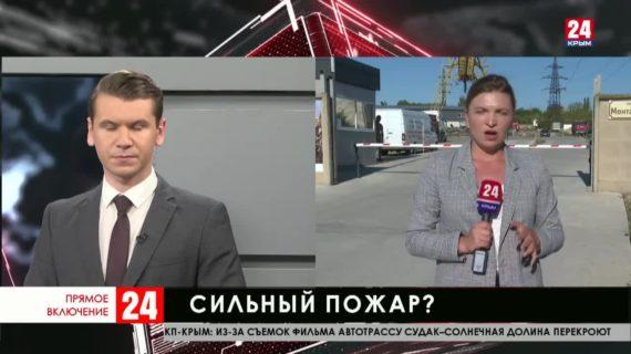 В симферопольском микрорайоне ГРЭС – пожар