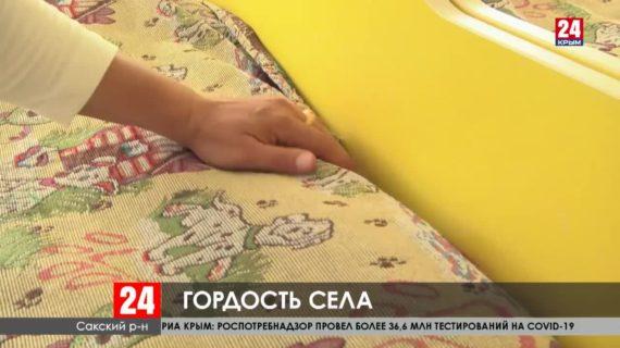 В Сакском районе открыли новый детский сад