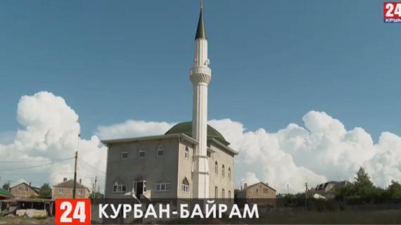 В масках и со своими ковриками для молитвы: Как крымские мусульмане отмечают Курбан-байрам в 2020