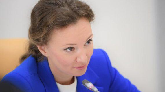 «Выявили огромное число нарушений»: Детский омбудсмен рассказала об итогах проверки детдомов Крыма