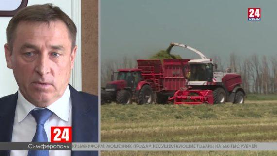 Крымским аграриям компенсируют первый взнос на покупку техники