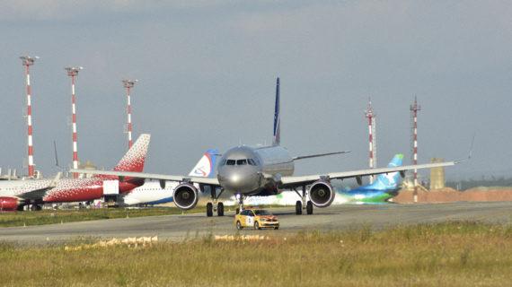 Аэропорт Симферополя обслужил рекордное число пассажиров за сутки
