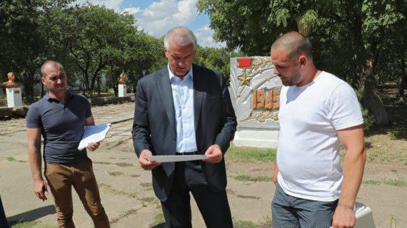 Глава Крыма отправил министров и глав администраций на объекты строительства
