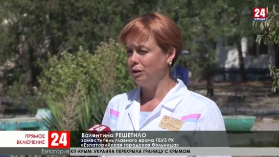 В Новоозёрновской  амбулатории начался капремонт за 34 млн рублей