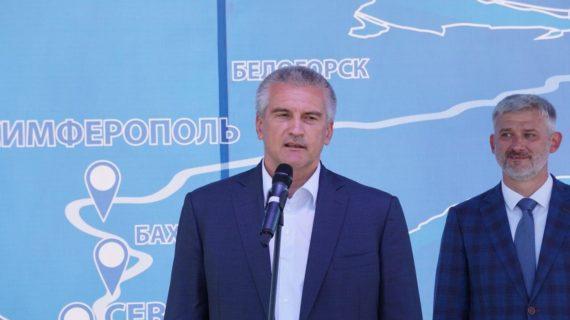 Аксёнов пообещал «переломить ситуацию» с плохими дорогами в городах Крыма