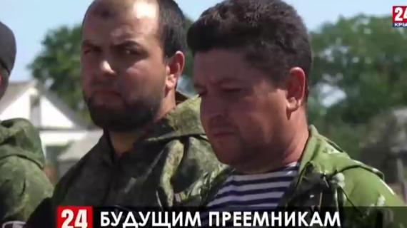 В селе Батальное участники Вахты памяти «Крымфронт» заложили капсулу времени