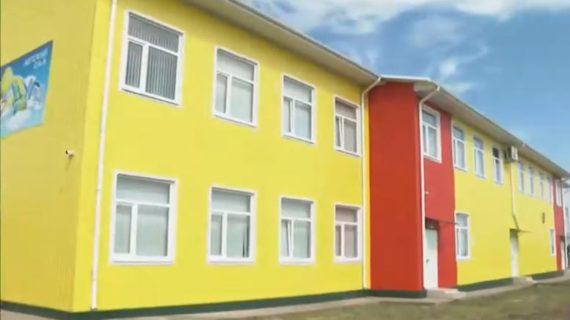 В селе Пушкино открыли новый детский садик