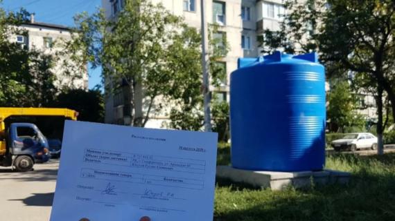 50% баков для воды уже развезли по районам Симферополя