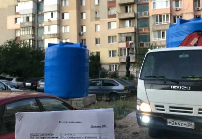 Ажиотажа нет: «Крым 24» узнал, как симферопольцы готовятся к новым «водным» ограничениям