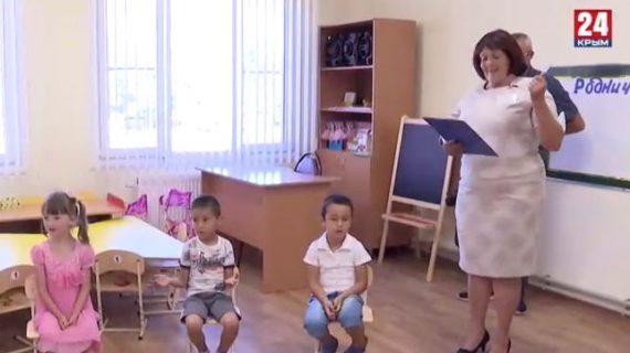 Никакой очереди: в двух сёлах Красногвардейского района открыли детские сады