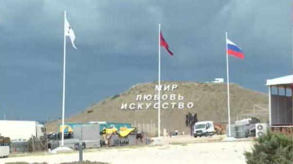 В Крыму соревнуются 15 регионов России за лучшее создание арт-резиденций