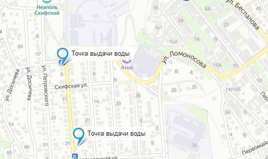 Где в Симферополе искать бочки с водой. Карта