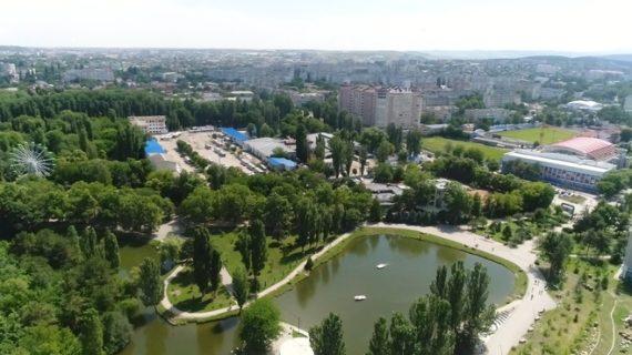 В Симферополе начнут разрабатывать концепцию Гагаринского парка 1 октября