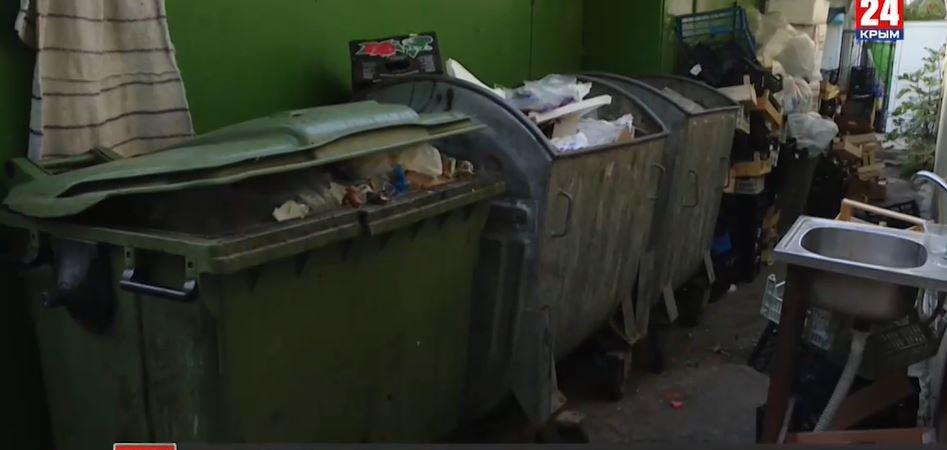 Ялтинцы страдают от жидких отходов после местных продавцов овощей и фруктов
