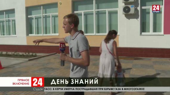 Многие крымские  школьники пошли в совершенно новые - только построенные школы