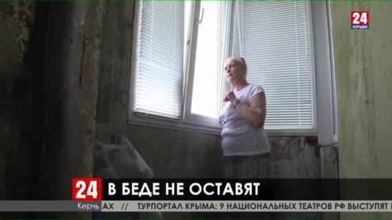 Власти Крыма купят сорок новых квартир для жильцов аварийного дома в Керчи