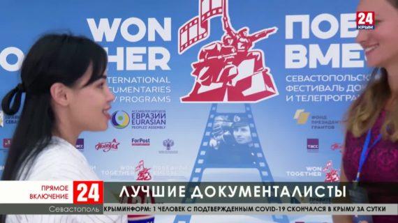 Стали известны имена победителей конкурса документального кино «Победили вместе»