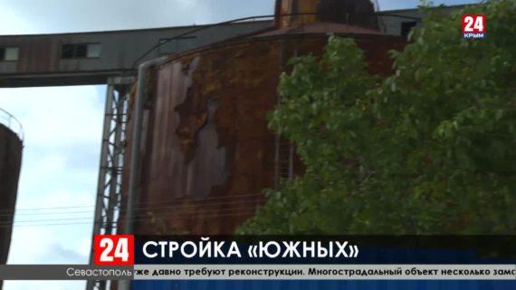В Севастополе до 2023 года построят новые канализационно-очистные сооружения