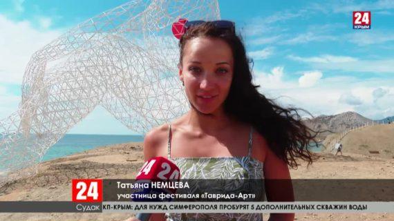 В Крыму завершился фестиваль «Таврида-Арт»