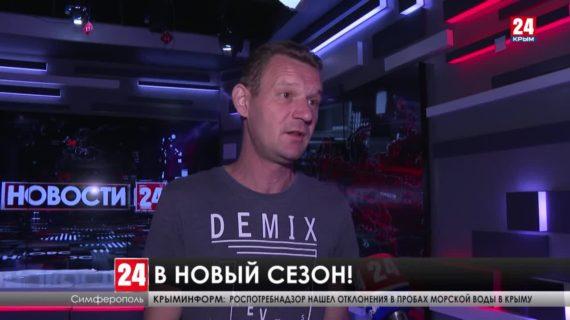 На телеканале «Крым 24» стартует новый телевизионный сезон