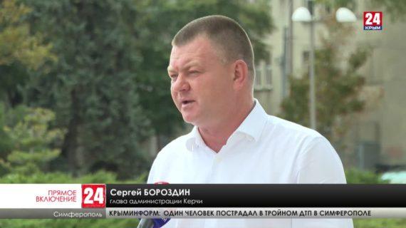 Власти Республики выделили 5 миллионов рублей на остекление пострадавших квартир на улице Кирова в Керчи
