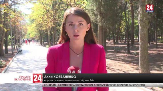 В Алуште начался второй этап реконструкции Приморского парка