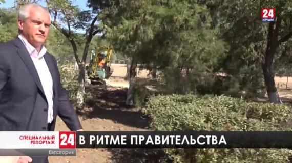 """Специальный репортаж """"Крым 24"""" В ритме правительства"""