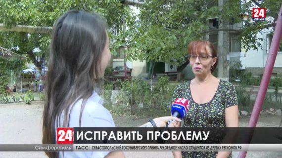 В столице Крыма, а также Бахчисарайском и Симферопольском районах стартовал третий – самый жёсткий этап ограничения подачи воды
