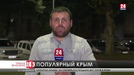 Готовы ли были гостиницы к работе в новых условиях, как совершенствуется крымский сервис и почему цены на отдых так выросли в этом году?
