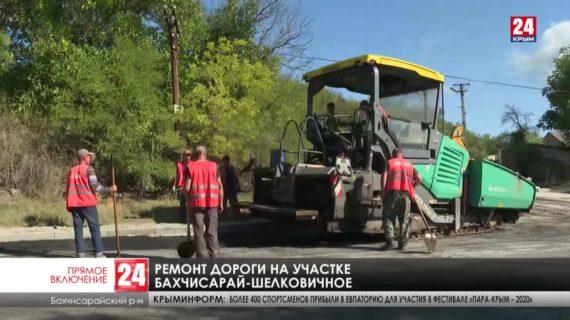 Ремонт дорог продолжается в Крыму