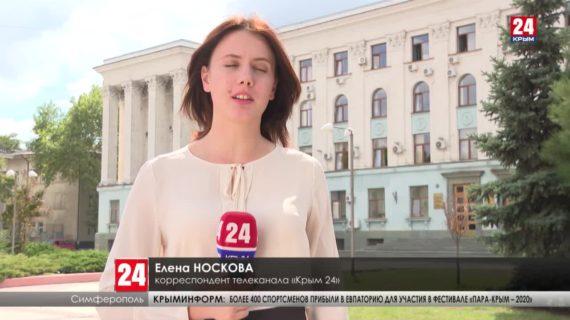 Правительство Крыма согласовало строительство второй нитки водовода для Симферополя