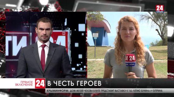 В Керченском проливе водолазы установили мемориальную доску на затонувший торпедный катер времён Великой Отечественной войны